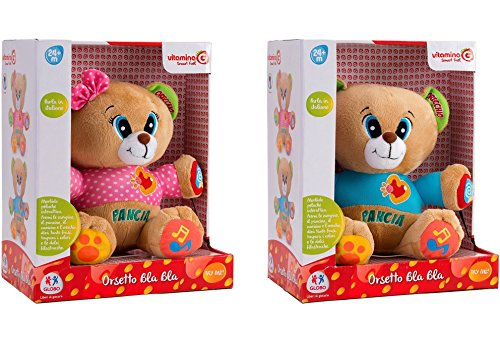 Ours Plush C/sons 05164