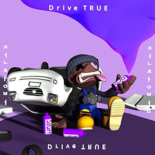 Drive TRUE
