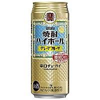 宝酒造 チューハイ タカラ 焼酎ハイボール グレープフルーツ 500ml缶×2ケース(48本)