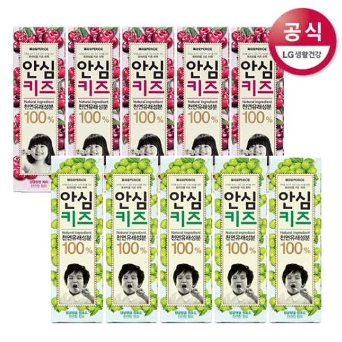騙す演じる露[LG HnB] Perio relief kids toothpaste/ペリオ安心キッズ歯磨き粉 80gx10個(海外直送品)