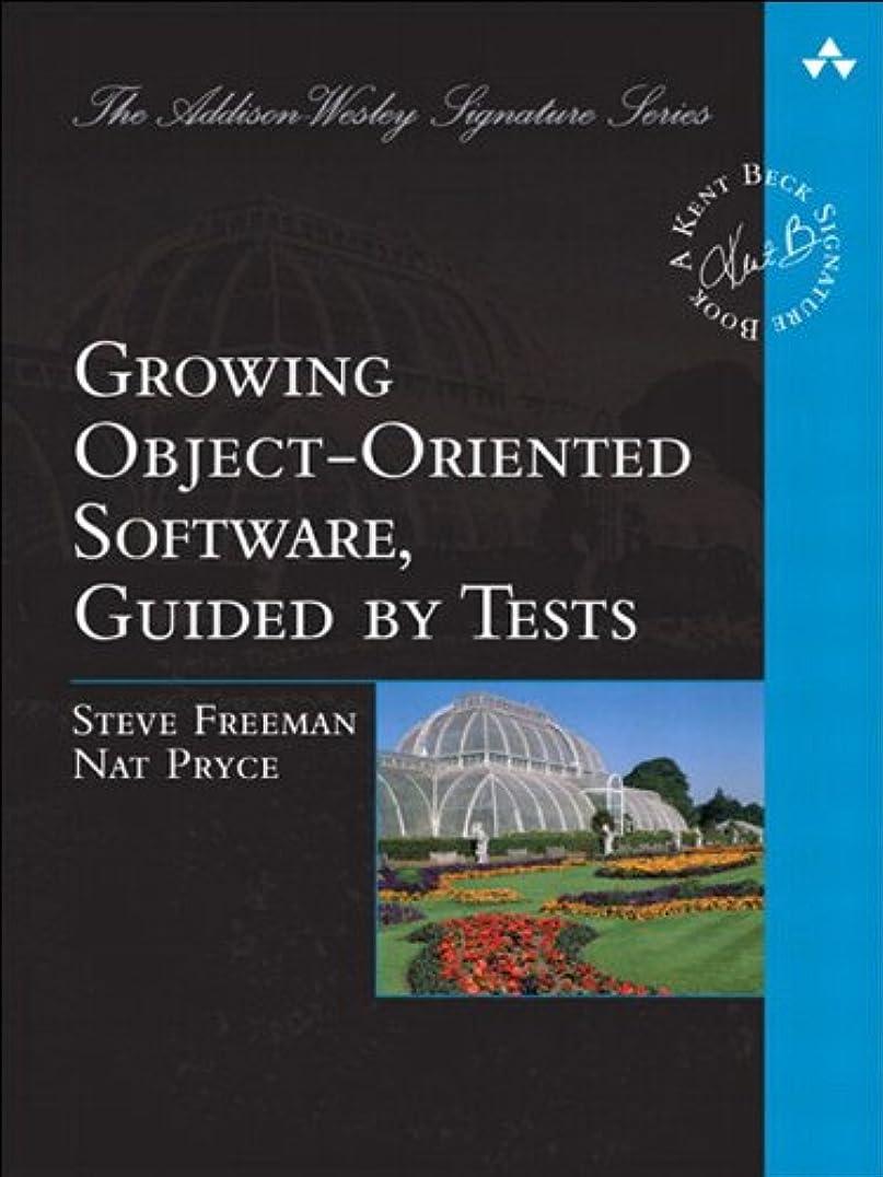 害排泄物経歴Growing Object-Oriented Software, Guided by Tests (Addison-Wesley Signature Series (Beck)) (English Edition)