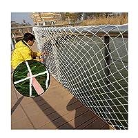 安全ネット 吊り天井装飾ネットバーネットハンモックスイングバルコニー手すり安全網アウトドア用フェンスの階段、カスタムサイズ Ljianw (Color : White/5CM, Size : 1.2X8M)