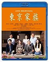 東京家族 Blu-ray