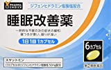 [Amazon限定ブランド]【指定第2類医薬品】PHARMA CHOICE 睡眠改善薬 スヤットミン 6カ……