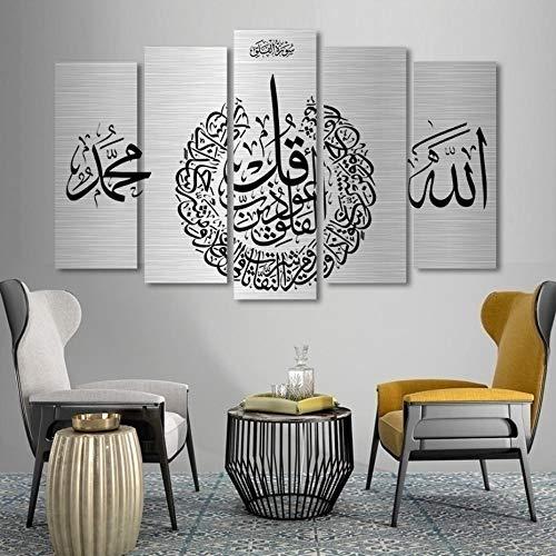 RuYun Moderne 5 Panneaux Argent Islamique Toile Peintures Mur Art Photos Pop Prints et Affiches pour Salon Intérieur Home Decor 30x45cm-2p_30x60cm-2p_30x75cm-1p_No_Frame