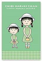 【ちびまる子ちゃん】原画ポストカード(まる子とお姉ちゃん)☆CM-PT508