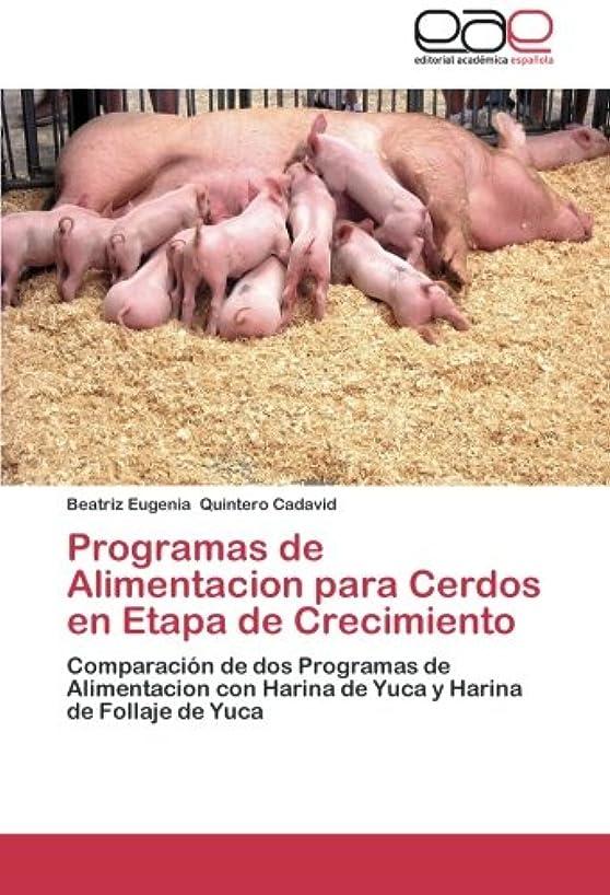 リンク複雑ないまProgramas de Alimentacion Para Cerdos En Etapa de Crecimiento