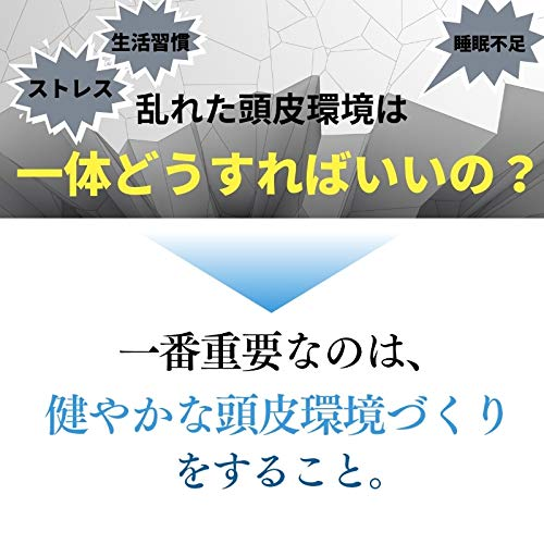 ZeroPlus『ウーマシャンプープレミアム』