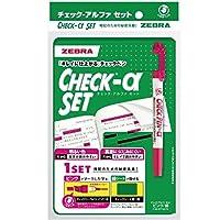 (まとめ買い) ゼブラ チェックペン アルファ セット ピンク/緑 P-SE-WYT20-PG 【×10】