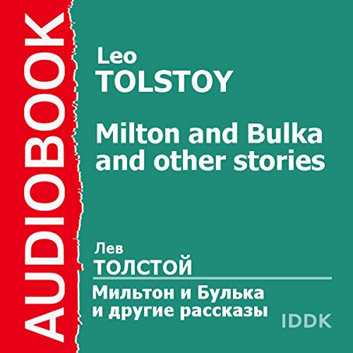 'Milton and Bulka' and Other Stories [Russian Edition] cover art