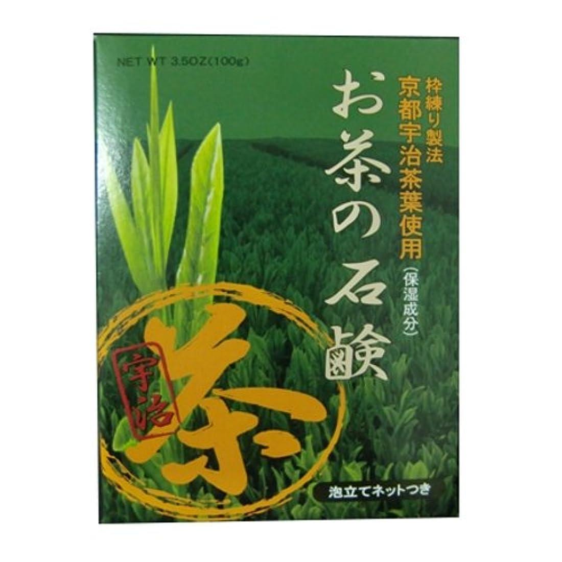 刈り取る講義排気お茶の石鹸 ハーバルグリーンソープ 100g