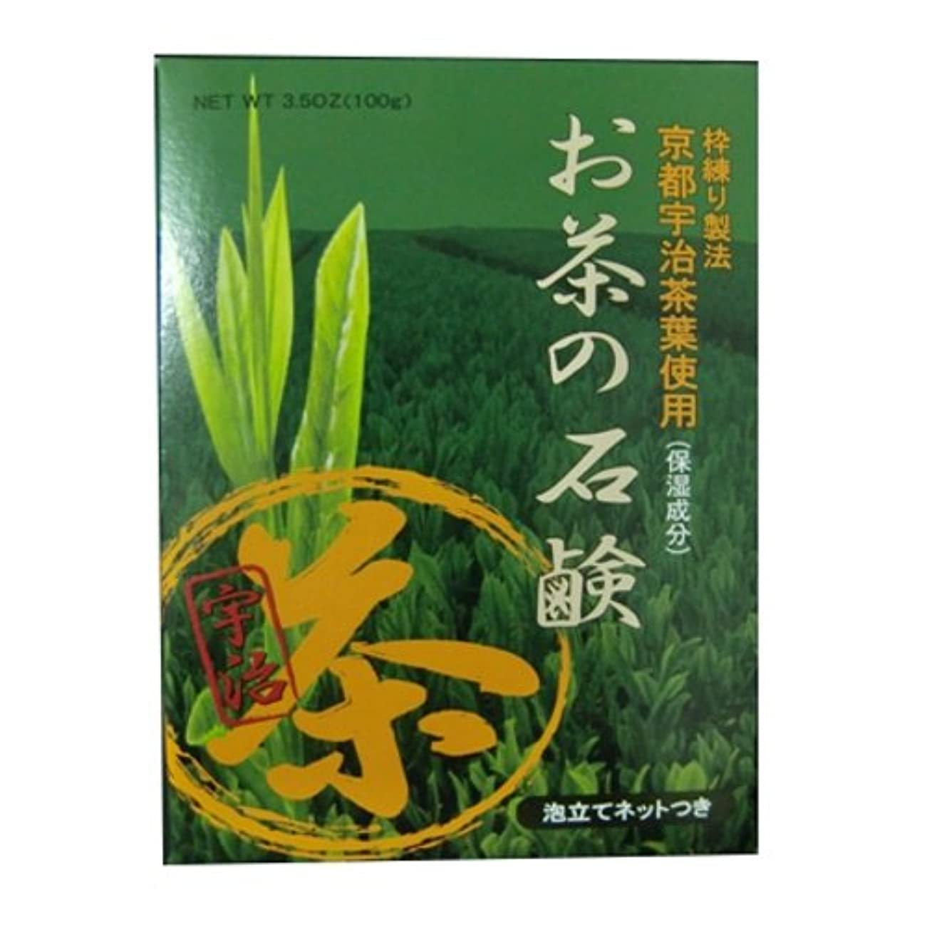 ディベートピーク発揮するお茶の石鹸 ハーバルグリーンソープ 100g