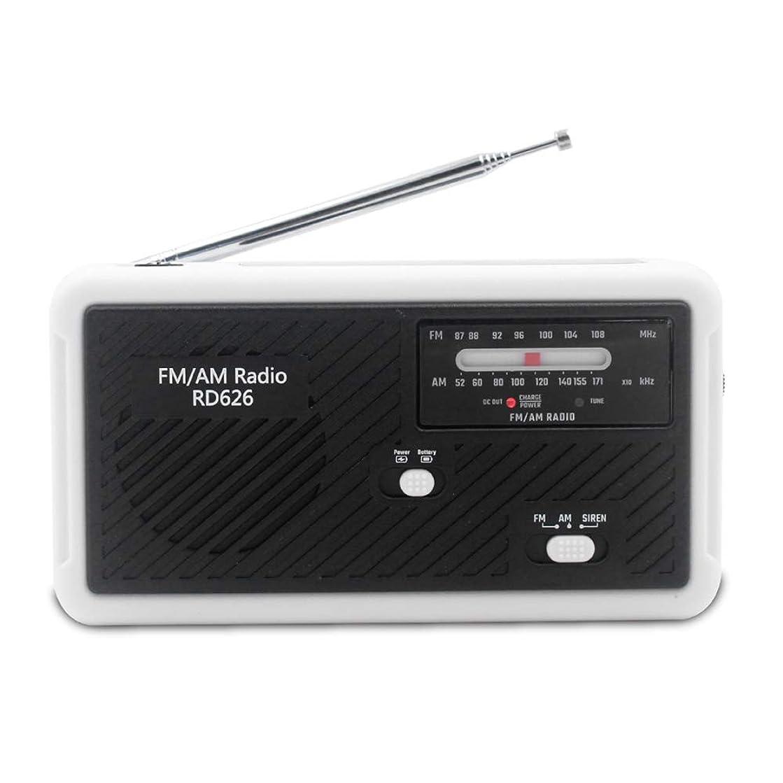 Festnight RD626 FM AM Dual-Band Digital Radio Power Bank 1000mAh Rechargeable Battery Solar Hand-Crank Emergency LED Flashlight Siren Micro USB Charging