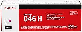 Canon Laser Toner Cartridge 046H Magenta (High Yield)