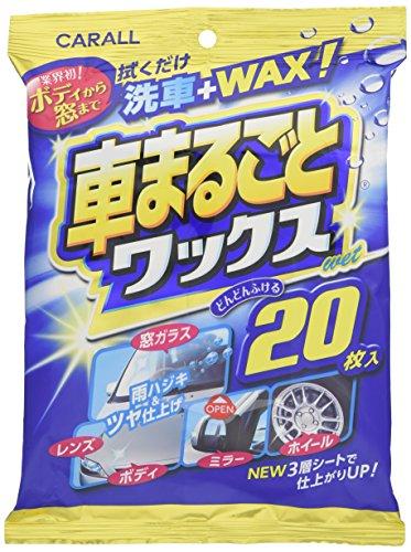 オカモト産業(CARALL) 洗車ウェットシート 車まるごとワックスウェット 2029
