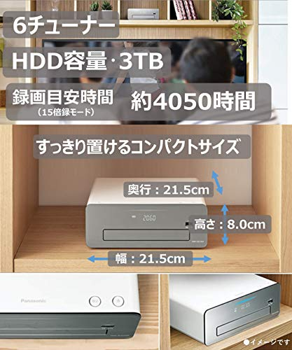 Panasonic(パナソニック)『おうちクラウドディーガ(DMR-2G300)』