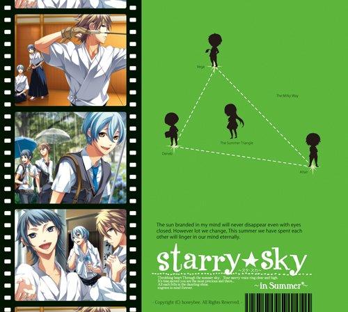 プラネタリウムCD&ゲーム『Starry☆Sky~in Summer~』 初回限定版