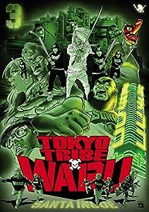 TOKYOTRIBE WARU 3巻 表紙画像