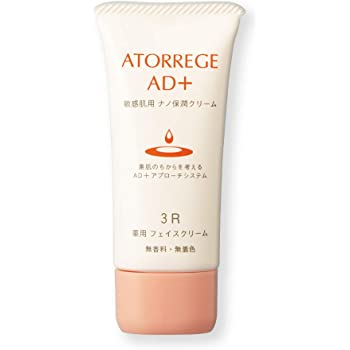 アトレージュエーディープラス 薬用フェイスクリーム 保湿 もっちり しっとり 乾燥肌 35g