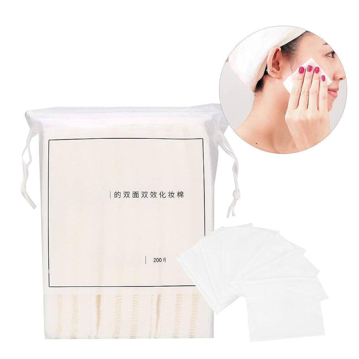 占める線形アーカイブ200個の化粧落としパッド、肌の角質除去とネイルケアのための両面と乾式の湿式デュアルユースコットンパッド、やわらかい涙抵抗の保水化粧品用綿(2)