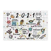 2020記念ジグソーパズルこの奇妙な年 、 大人と子供のためのジグソーパズルするインタラクテ教育玩具 75 * 50Cm 1000ピース (パズルC)