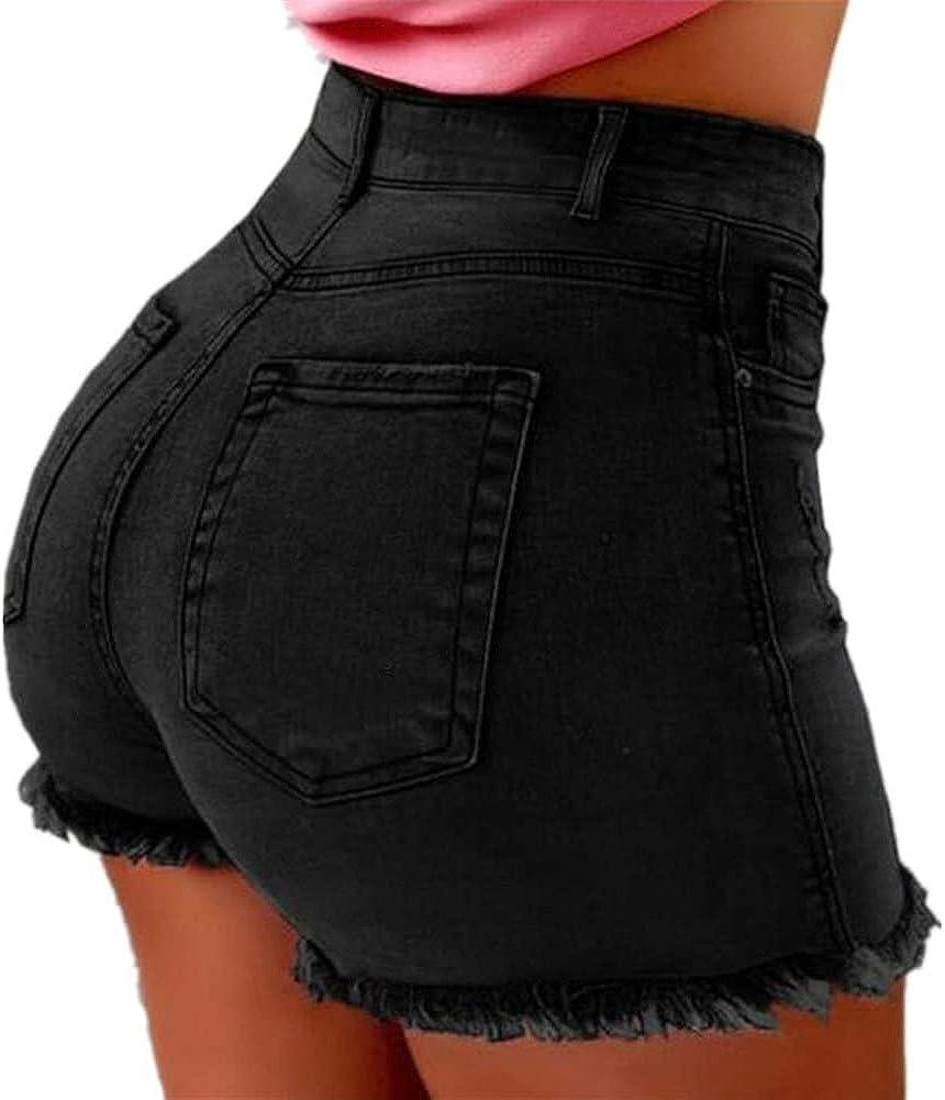 Sorrica Women's Summer Sexy High Waist Tassel Hem Frayed Denim Jean Shorts