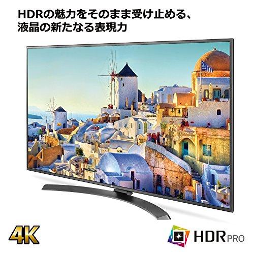 『LG 43V型 液晶 テレビ 43UH6500 4K 外付けHDD裏番組録画対応 2016年モデル』の2枚目の画像