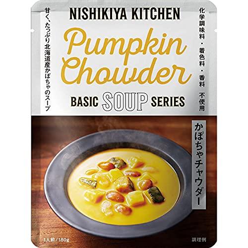 にしきや かぼちゃチャウダー 180g NISHIKIYA KITCHEN