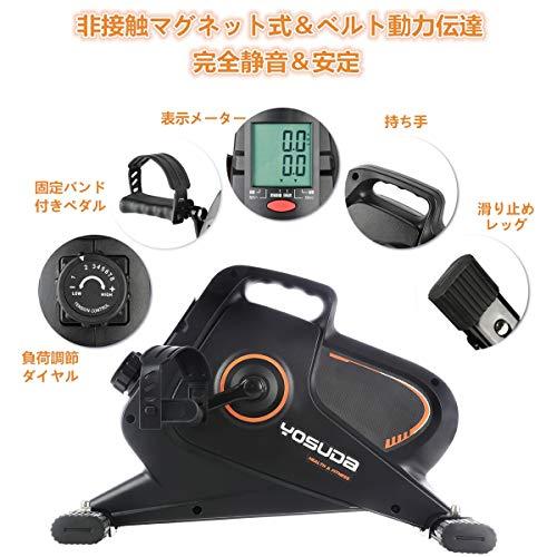 YOSUDA(ヨスダ)『ミニスピンバイク』