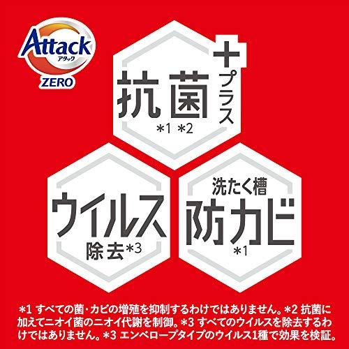 【大容量】アタックゼロ(ZERO)洗濯洗剤(LaundryDetergent)詰め替え1800g(清潔実感!洗うたび白さよみがえる)