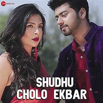 Shudhu Cholo Ekbar