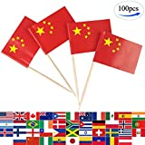 JBCD China Flag Chinese Flags,...