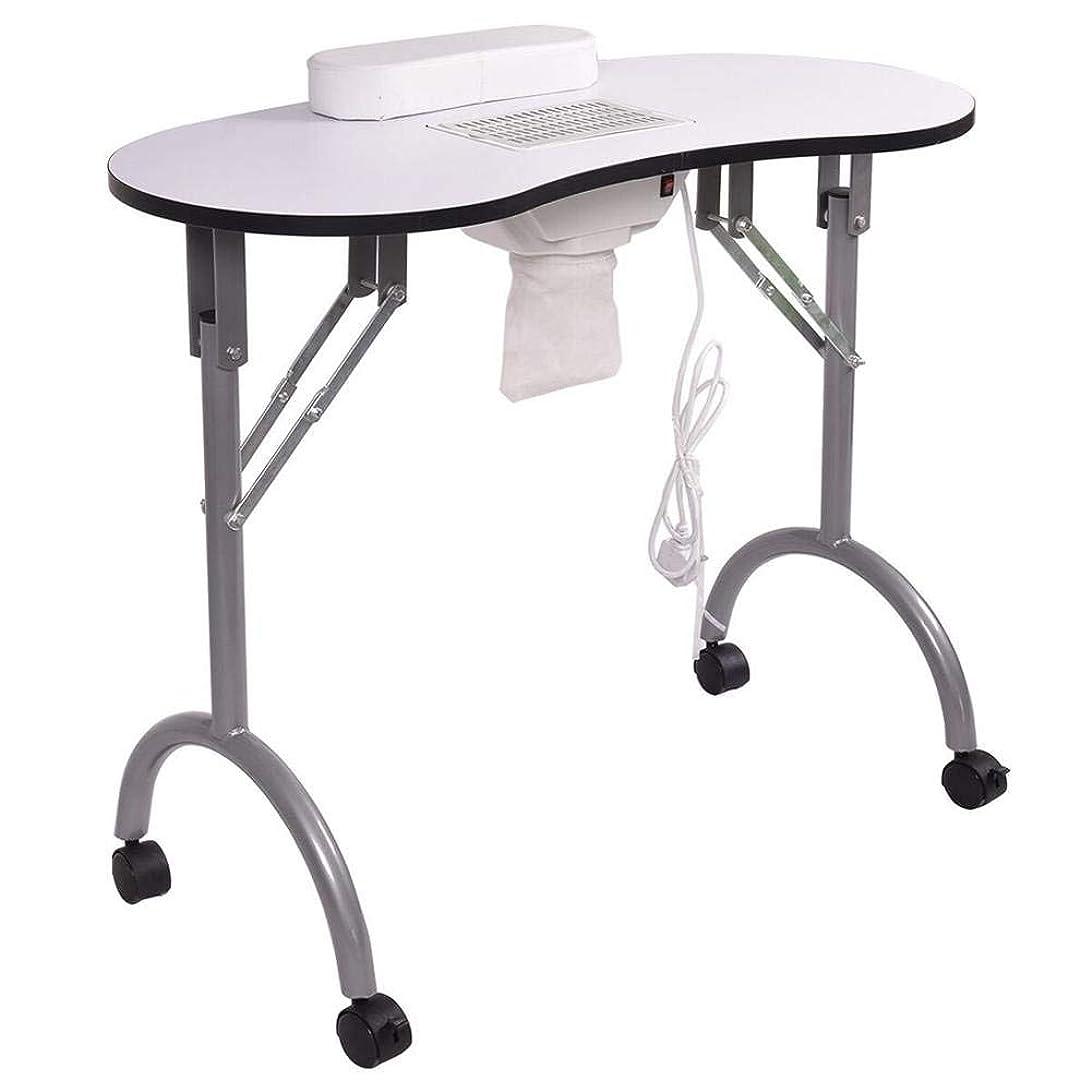 好奇心盛桃代理人ネイルテーブルマニキュアテーブル折りたたみポータブルベントネイルデスクワークステーションサロンスパwithネイル掃除機andbag