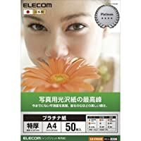 (11個まとめ売り) エレコム 光沢紙の最高峰 プラチナフォトペーパー EJK-QTNA450