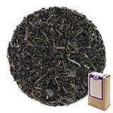 N° 1135: Tè oolong in foglie 'Formosa Oolong' - 250 g - GAIWAN® GERMANY - tè blu, tè in foglie, tè oolong di Formosa