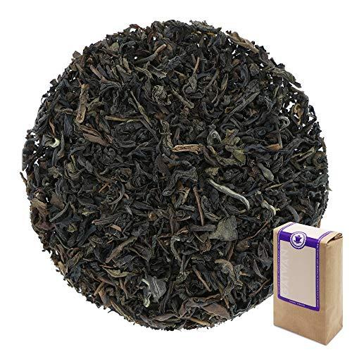 Formosa Oolong - Oolong Tee lose Nr. 1135 von GAIWAN, 250 g
