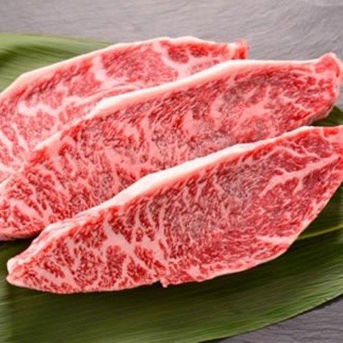敬老の日 内祝い お肉 お祝い お返し/ 神戸牛 モモステーキ(140g×3) /1402k-s04 /お歳暮 ギフト 御祝