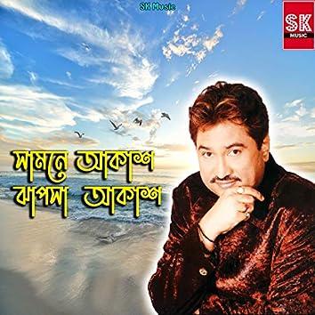 Samne Akash Jhapsa Akash