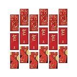 Hakka 30個の新年のお金のパケット牛干支ホンバオ赤い封筒赤いお金の封筒2021年の新年あけましておめでとうございます牛の春祭りの幸運の贈り物の好意