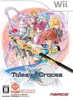 テイルズ オブ グレイセス 特典 スペシャルDVD(ヴェスペリア着せ替え衣装ダウンロードコード同梱)付き - Wii