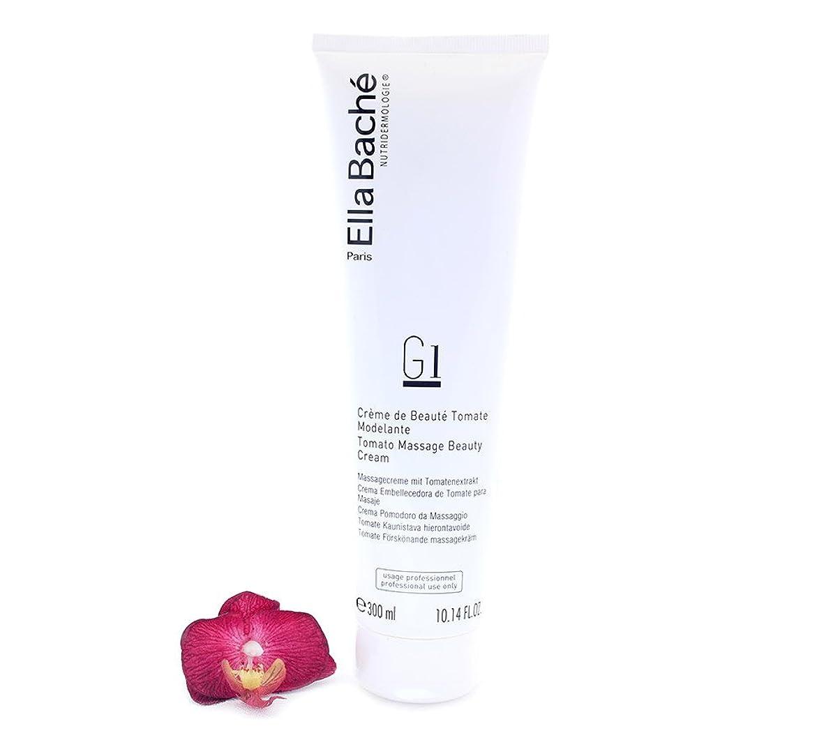 マチュピチュ寄託ジムエラバシェ Nutridermologie Tomato Massage Beauty Cream For Face & Body - Professional Size 300ml/10.14oz並行輸入品