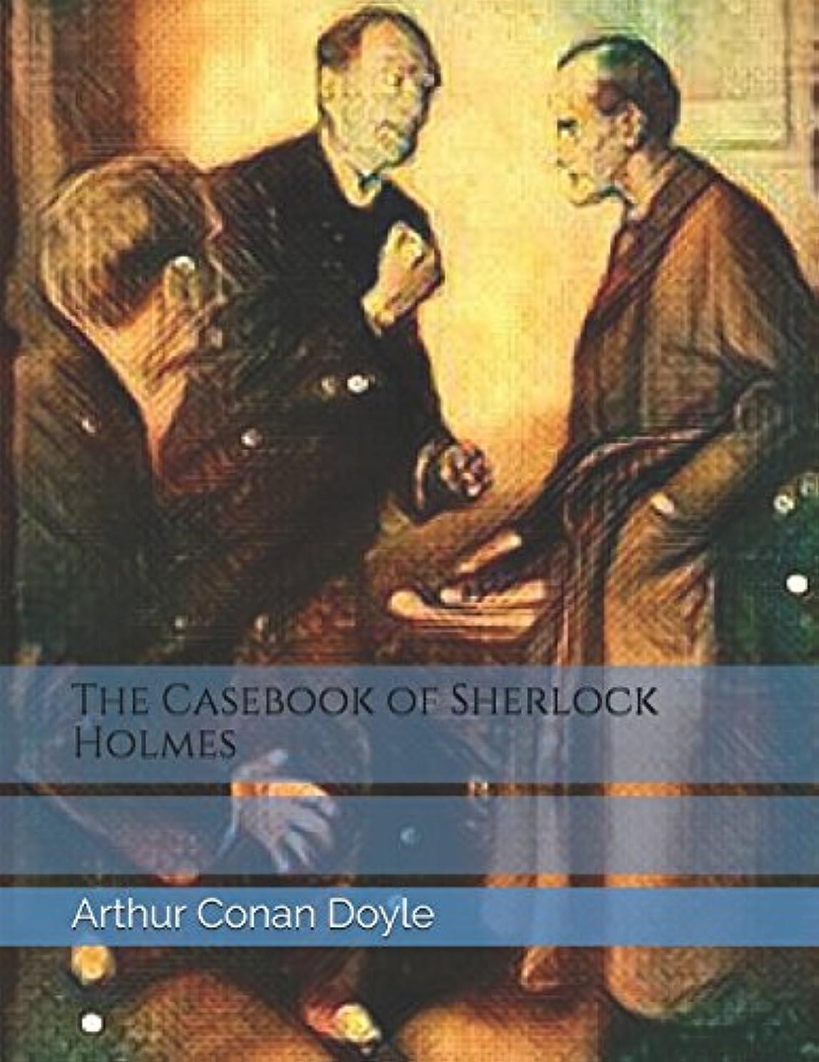 空虚野球仮定The Casebook of Sherlock Holmes