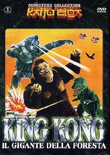 King Kong - Il gigante della foresta [IT Import]