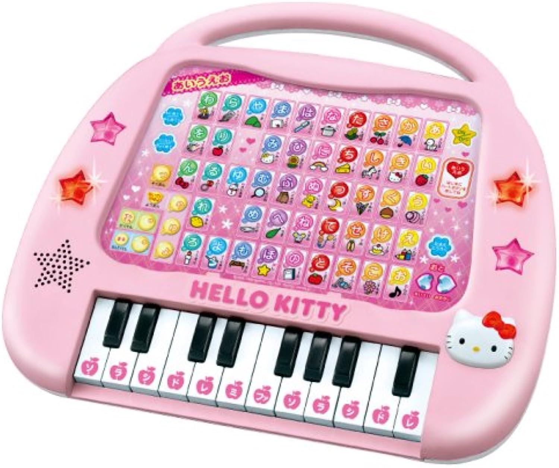 Hello Kitty Piano Karaoke A I U E O