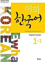 Best ewha korean textbook 1 1 Reviews