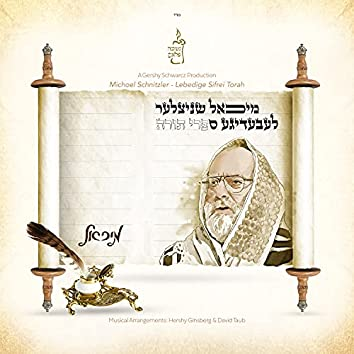Leibedige Sifrei Torah