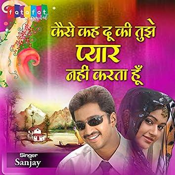 Kese Keh Du Ki Tujhe Pyar Nahi Karta Hoon (Hindi)