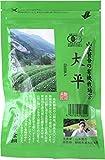 葉桐 JAS有機栽培茶 大平 100g
