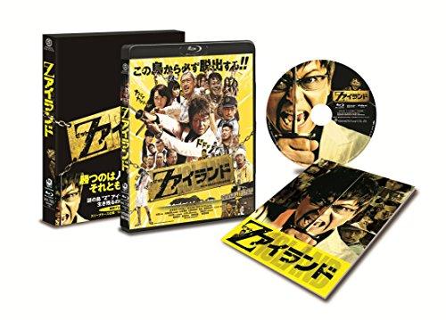 Zアイランド[Blu-ray]