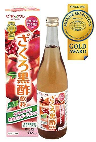 井藤漢方製薬『ビネップルざくろ黒酢飲料』